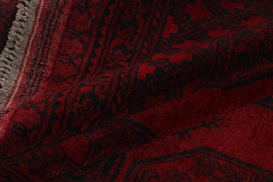 Buchara  old Afghanischer Teppich  bkh16286176  CarpetU2